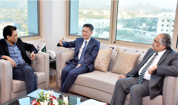 Chinese Ambassador Called on Federal Minister for Information Technology
