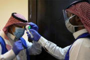 Saudi Arabia's New Warning Penalty for Non-Compliance with SOPs