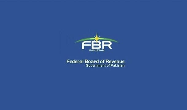 FBR and Board of Revenue Punjab Signed MoU for Data Sharing