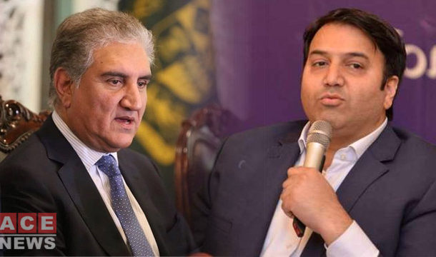 FM Qureshi Reaffirmed PTI Govt's Commitment to Fully Encourage Foreign Investment in Pakistan