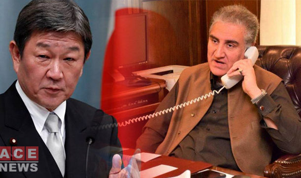 FM Qureshi Telephones his Japanese Counterpart
