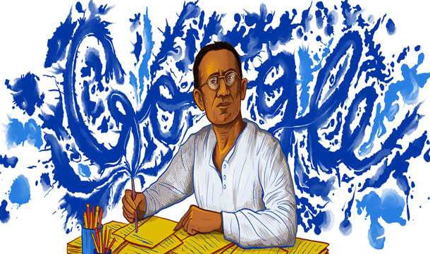 Google Celebrates 108th Birthday of Saadat Hasan Manto with Doodle