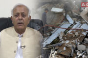 Govt Announce Rs1 Mln Compensation for Those Killed in Plane Crash: Minister