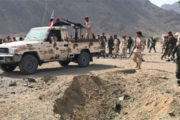 Missile Attack on Yemen Army Base Leaves Seven Killed