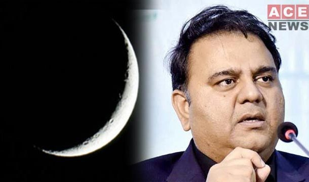 Eid-ul-Fitr will be Celebrated in Pakistan on Sunday: Fawad Chaudhry