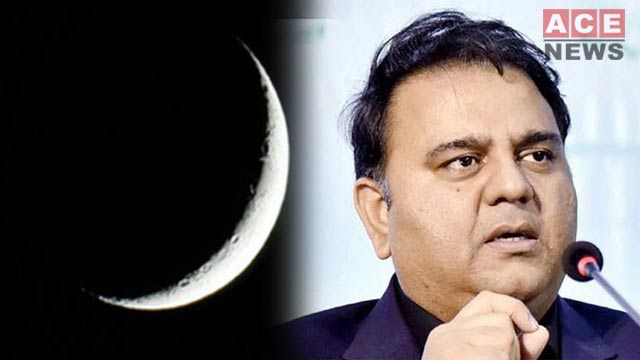Fawad Chaudhry Predicts that Eidul Fitr Will Fall on 24 May