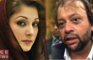 Nawaz Sharif's Daughter, Personal Physician Returns from London