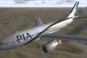 Voice Data Recorder Voice Data Recorder of Crashed PIA Plane in Karachi Found