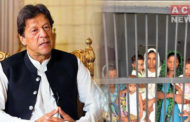 PM Constituted Committee to Study, Investigate the Plight of Women in Prisons