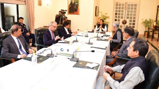 Pakistan Decides to Address European Union Reservations Regarding GSP Status
