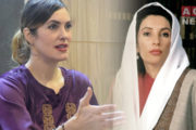 PPP Filed Complaint Against American Blogger for 'Slanderous' Tweet on Benazir