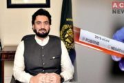 Shehryar Afridi Tested Positive for Coronavirus
