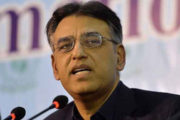 PM Imran Khan to Inaugurate Islamabad Isolation Hospital: Asad Umar