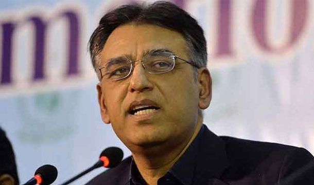 PPP Lying about Procurement of COVID-19 Vaccine: Asad Umar