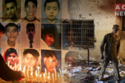 2014 APS Massacre: Judicial Commission Completes Investigation
