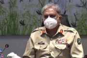 COAS Visits National Locust Control Center