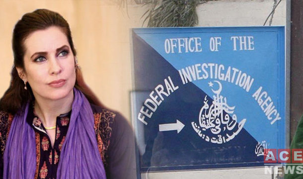 FIA Opposes Request to Register a Criminal Case Against US blogger