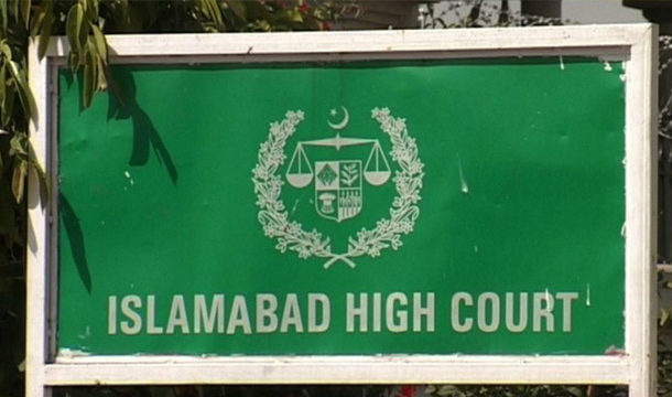 Sugar Probe Report Comprises Fact-Finding, Not Verdict: IHC
