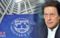 IMF Urged Pakistan to Freeze Salaries of Govt. Employees