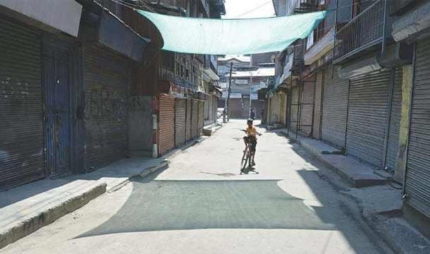 Azad Kashmir Mirpur to go Under 10 Day Lockdown