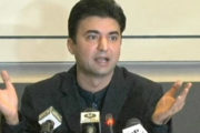 Western Route was a Dream, Which is Now Turning into Reality: Murad Saeed