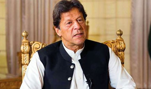 PM Imran Khan Declare 2020 Year of Blue Economy