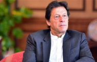 PM Imran Khan to Visit NRTC Haripur Today
