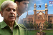 Assets Beyond Means Case: LHC Grants Pre-Arrest Bail to Shehbaz Sharif