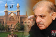 Assets Beyond Means Case: Shehbaz Sharif Moves LHC for Interim Bail