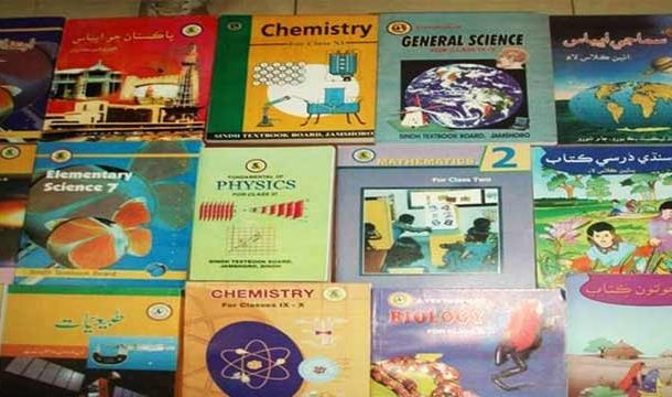 Govt of Punjab will Distribute Textbooks in Schools Free of Cost for New Academic Session