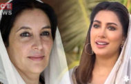 To me, Benazir Bhutto is a Shakespearean Heroine: Mehwish Hayat