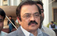 Anti Narcotics Case: Court Grants Exemption to Rana Sanaullah