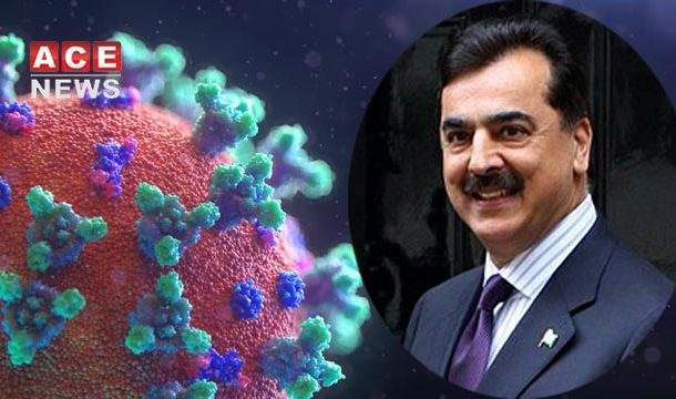 Former PM Yousuf Raza Gillani Tested Positive for COVID-19