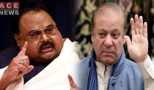 Minister Demands Extradition of Altaf, Nawaz Sharif
