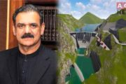 Diamer Bhasha Dam will Create 16000 New Jobs: Asim Bajwa