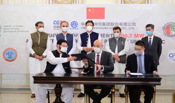 Pakistan, China Signed Agreement for Construction of 700MW Azad Pattan Power Project