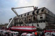Baldia Town Factory Inferno Declared as a Terrorism Act: JIT report