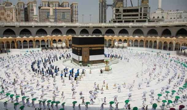 Annual Ritual of Ghilaf-e-Kaaba Changing Ceremony Held in Makkah