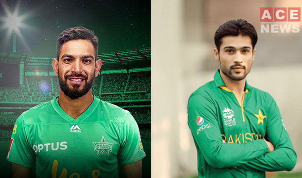 Mohammad Amir Replace Haris Rauf in the T20 in Pakistan Cricket Team
