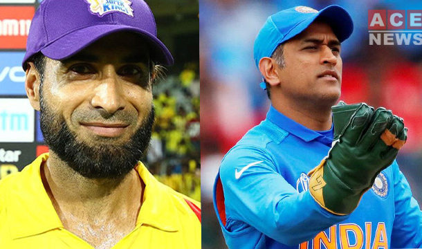 Dhoni's Good Manners Won Imran Tahir's Heart