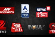 Indian News Channels Ban in Nepal