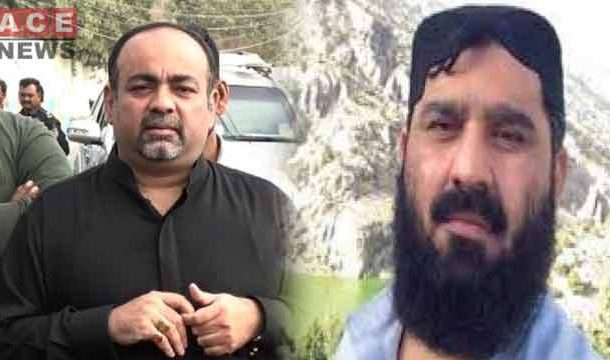MQM-P Strongly Opposes Appointment of Fazl-ur-Rehman's Brother as DC Central Karachi