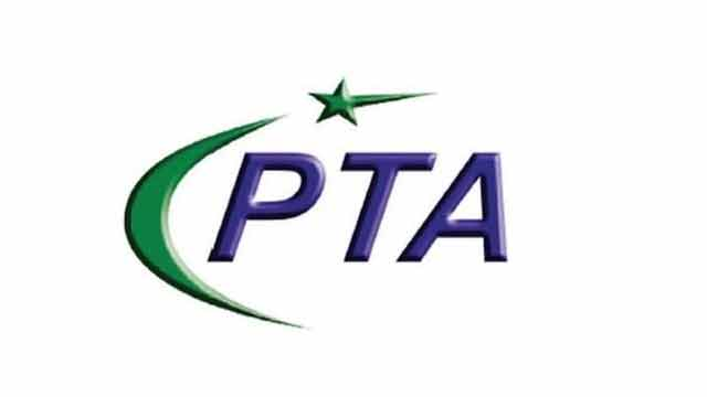 PTA Clarifies over Disruption in Amazon Web Services