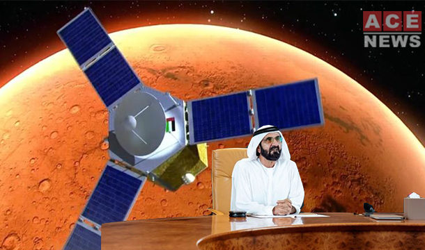 UAE Launches Mission 'Hope' to Mars