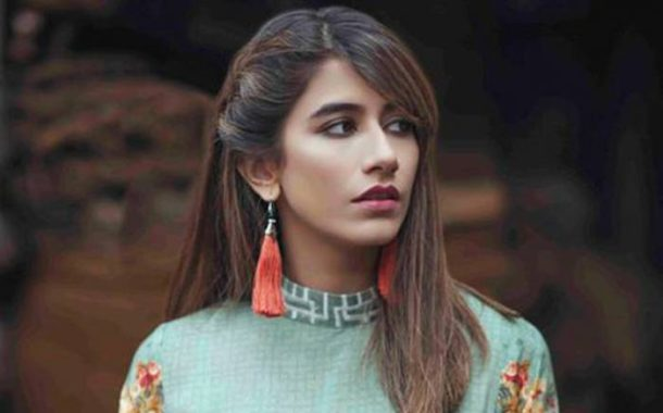 Which Interesting News is Saira Yusaf Going to Share?