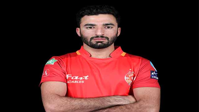 Pakistan Team management Sends Back Zafar Gohar