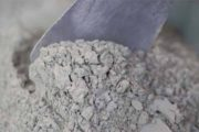 Cement Sector Recovers after Posting Reduce for 3 Consecutive Months