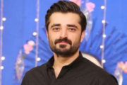 Hamza Ali Abbasi expresses empathy for Bosnian Muslims