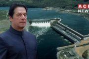 PM Imran Khan will Visit Construction Site of Diamer Bhasha Dam Today