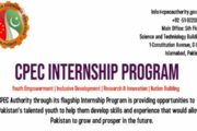 Happy to Launch CPEC Internship: Asim Saleem Bajwa